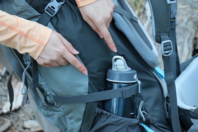 Convenient pouch for a water bottle